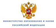 Министерство образования РФ